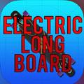 אפליקציה Electric Longboardכיצד לבנות סקייטבורד חשמלי