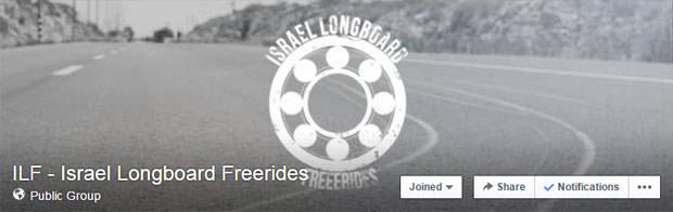 קבוצת הפייסבוק ILF בנושא לונגבורד
