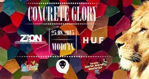 תחרות הסקייטבורד Concrete Glory