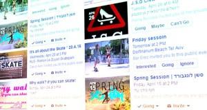 אירועי סקייטבורד בחודש אפריל