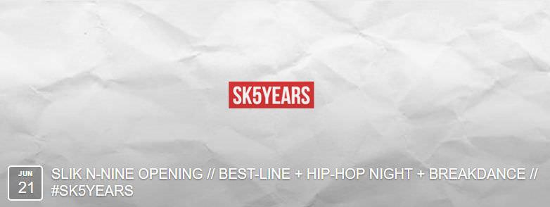 GoSkate יום הסקייטבורד 2016