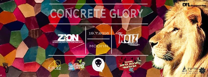 Concrete Glory 2016. מקור: עמוד הפייסבוק של התחרות