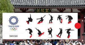 סקייטבורד באולימפיאדת טוקיו 2020