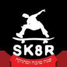 sk8r.co.il
